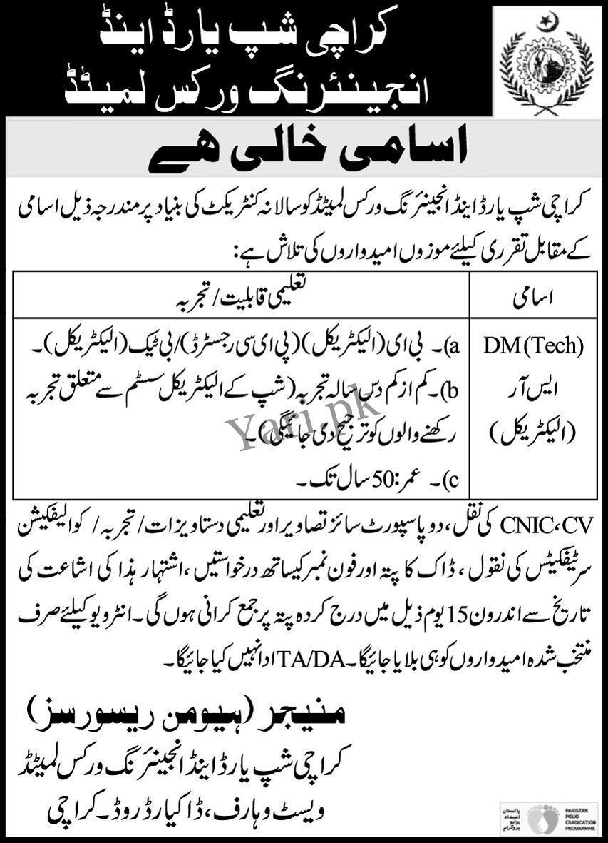 govt jobs in karachi shipyard and engineering works ltd