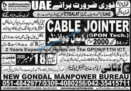 Cable Jointer Telecom Technician Jobs In Uae Yari Pk