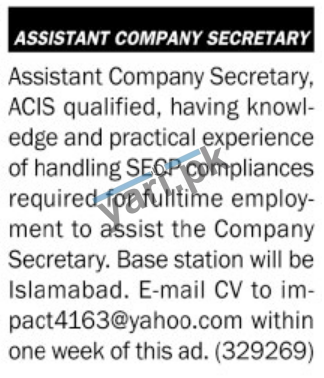 Secretary Required for Private Company