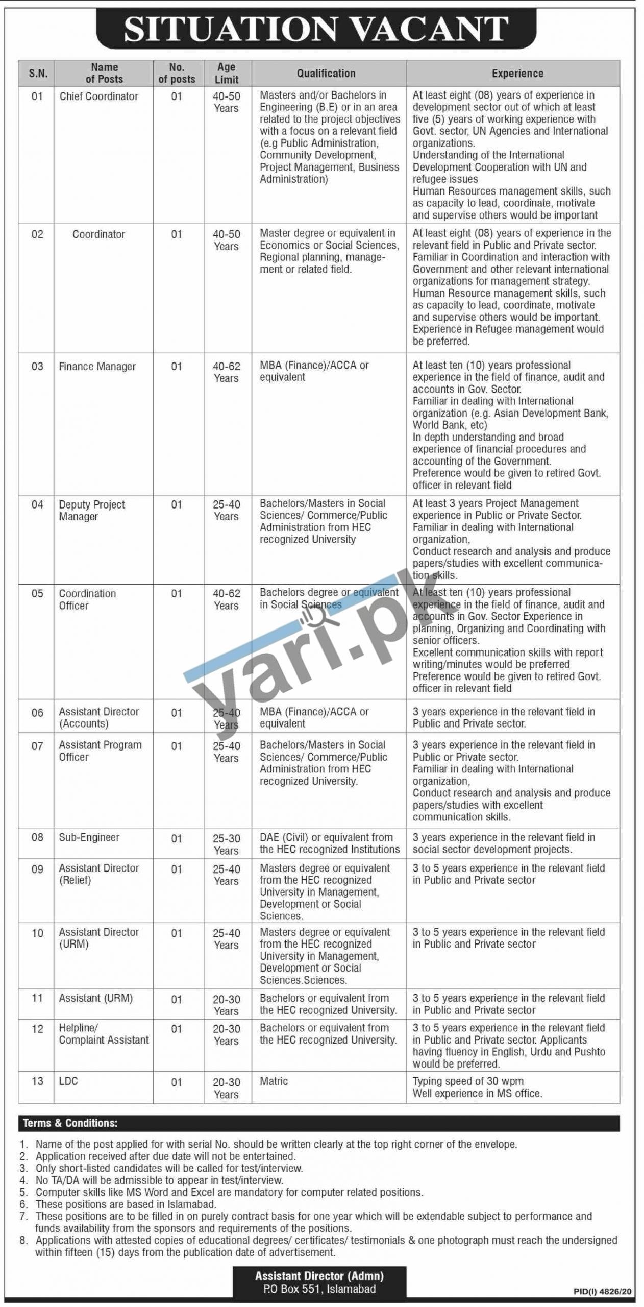 Coordinator Jobs in Public Sector Organization