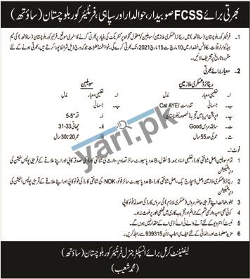 field-certified-security-specialist-fcss-jobs-2021