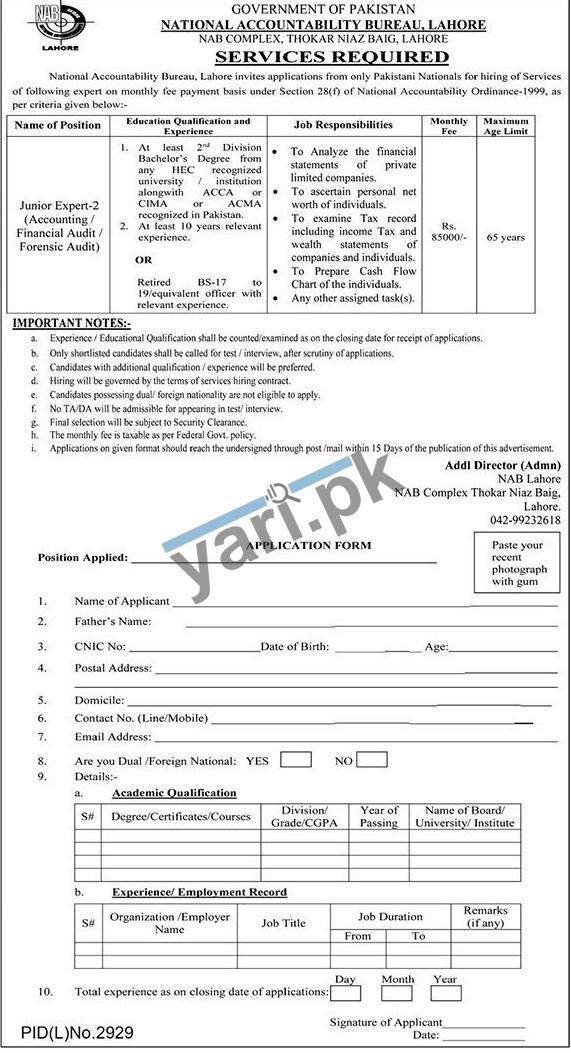 national-accountability-bureau-nab-jobs-2021