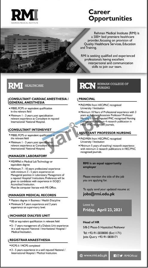 rehman-medical-institute-jobs-2021