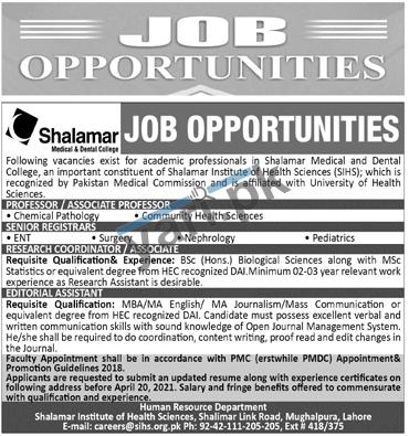 shalamar-medical-dental-college-jobs-2021
