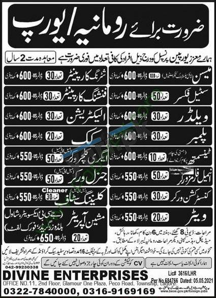 overseas-jobs-2021-for-animal-form-workers-