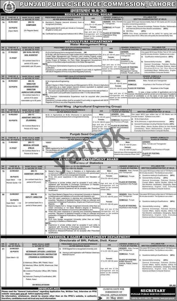 ppsc-jobs-2021-for-assistant-director-planning-
