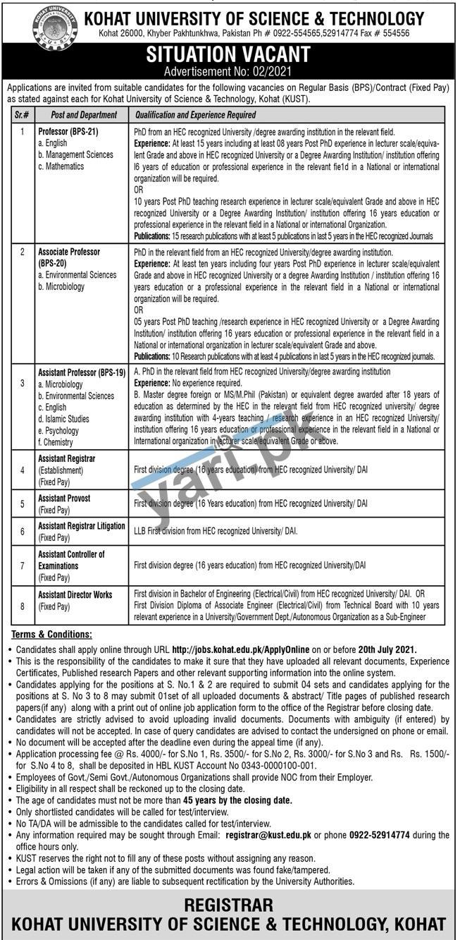 kust-university-jobs-2021-for-assistant-director-works