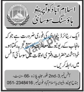 Islamabad Cooperative Housing Society Job 2021