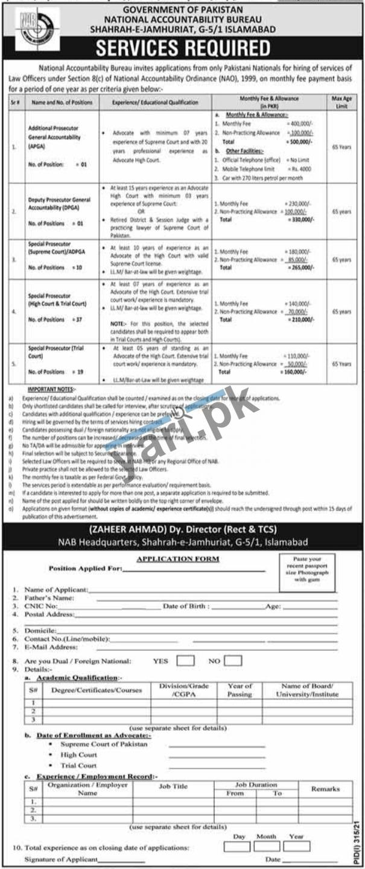 National Accountability Bureau NAB Jobs 2021