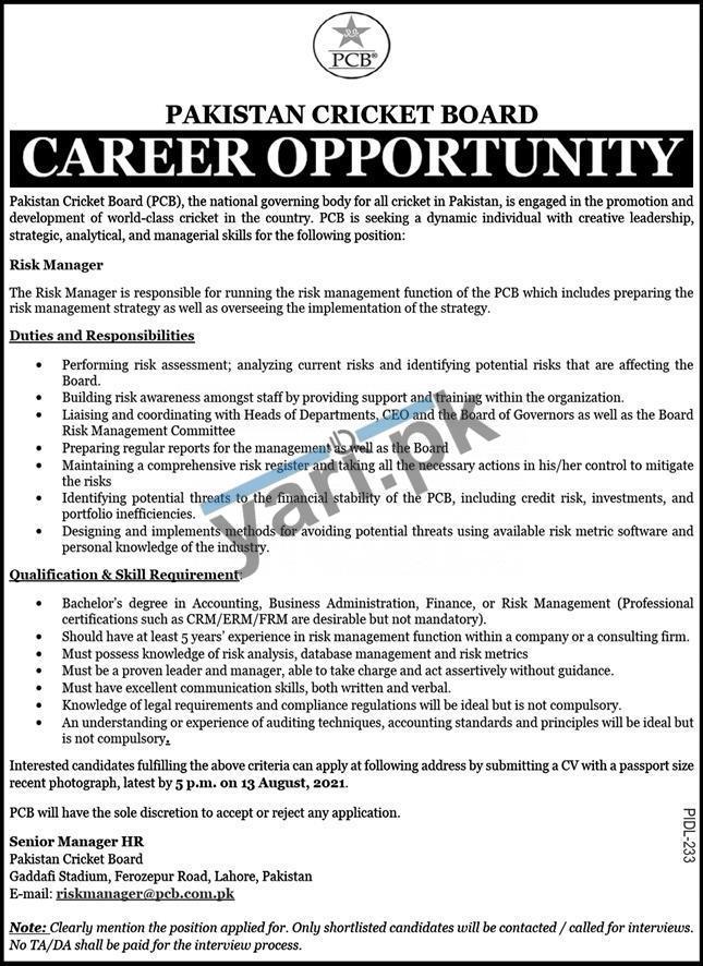 Pakistan Cricket Board PCB Job 2021