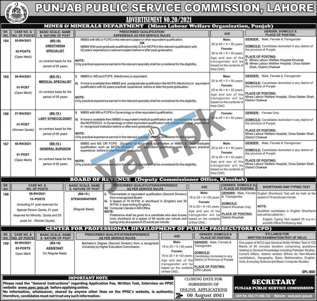 punjab-public-service-commission-jobs-2021