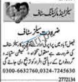Sales & Marketing Staff Jobs 2021 In Faisalabad