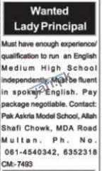 Pak Askria Model School jobs