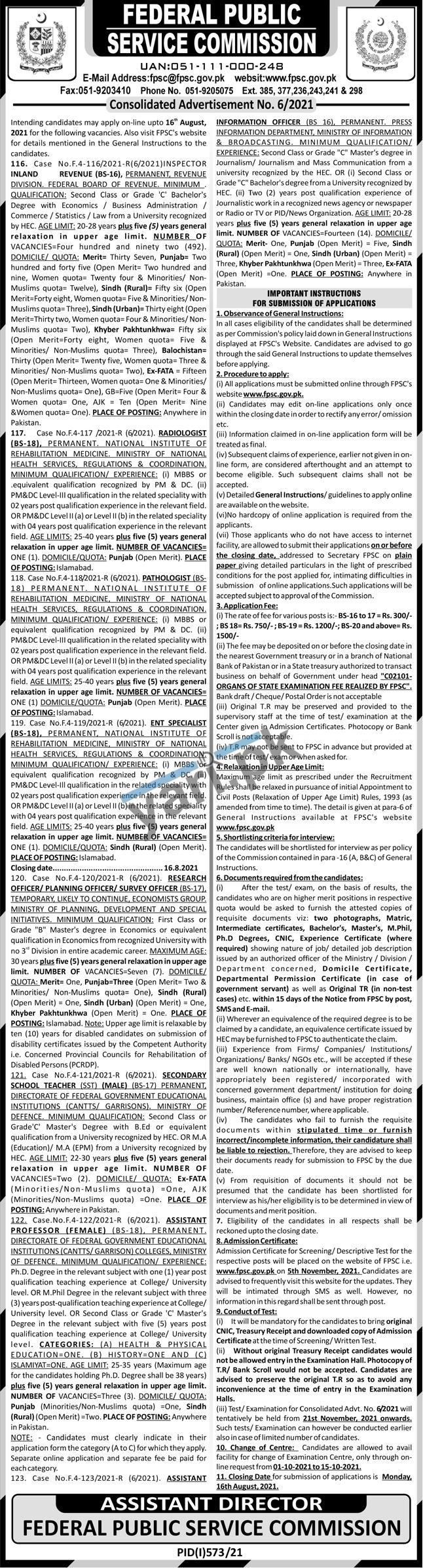 FPSC Federal Public Service Commission Jobs
