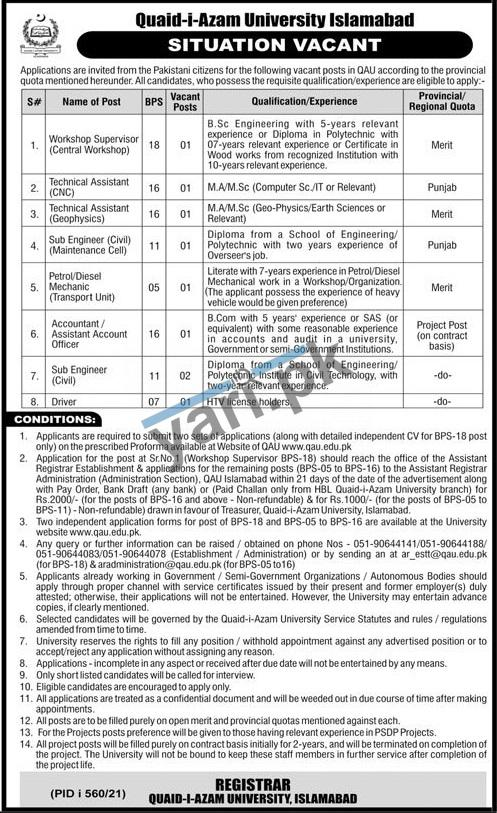 islamabad-jobs-2021-for-accountant