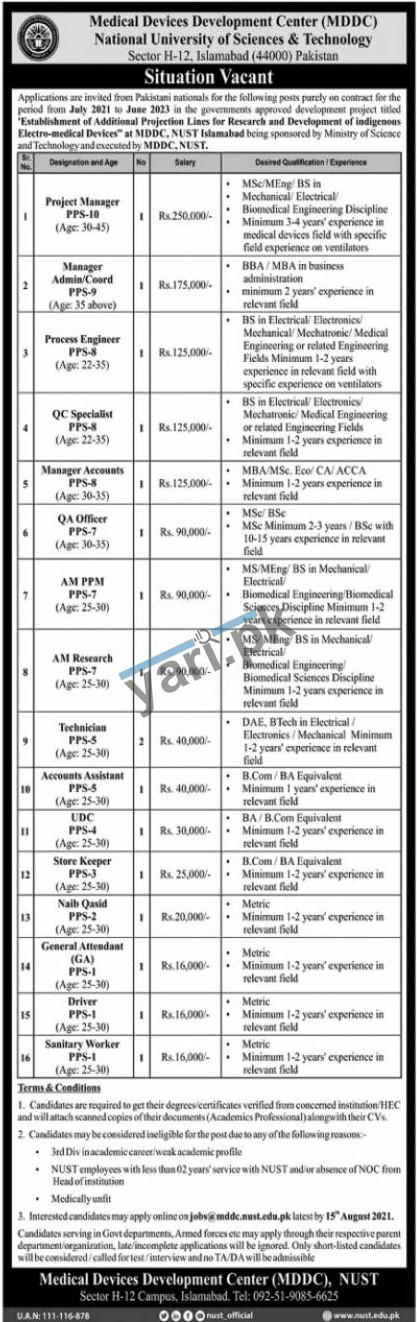 naib-qasid-jobs-in-medical-devices-development-center-mddc-2021