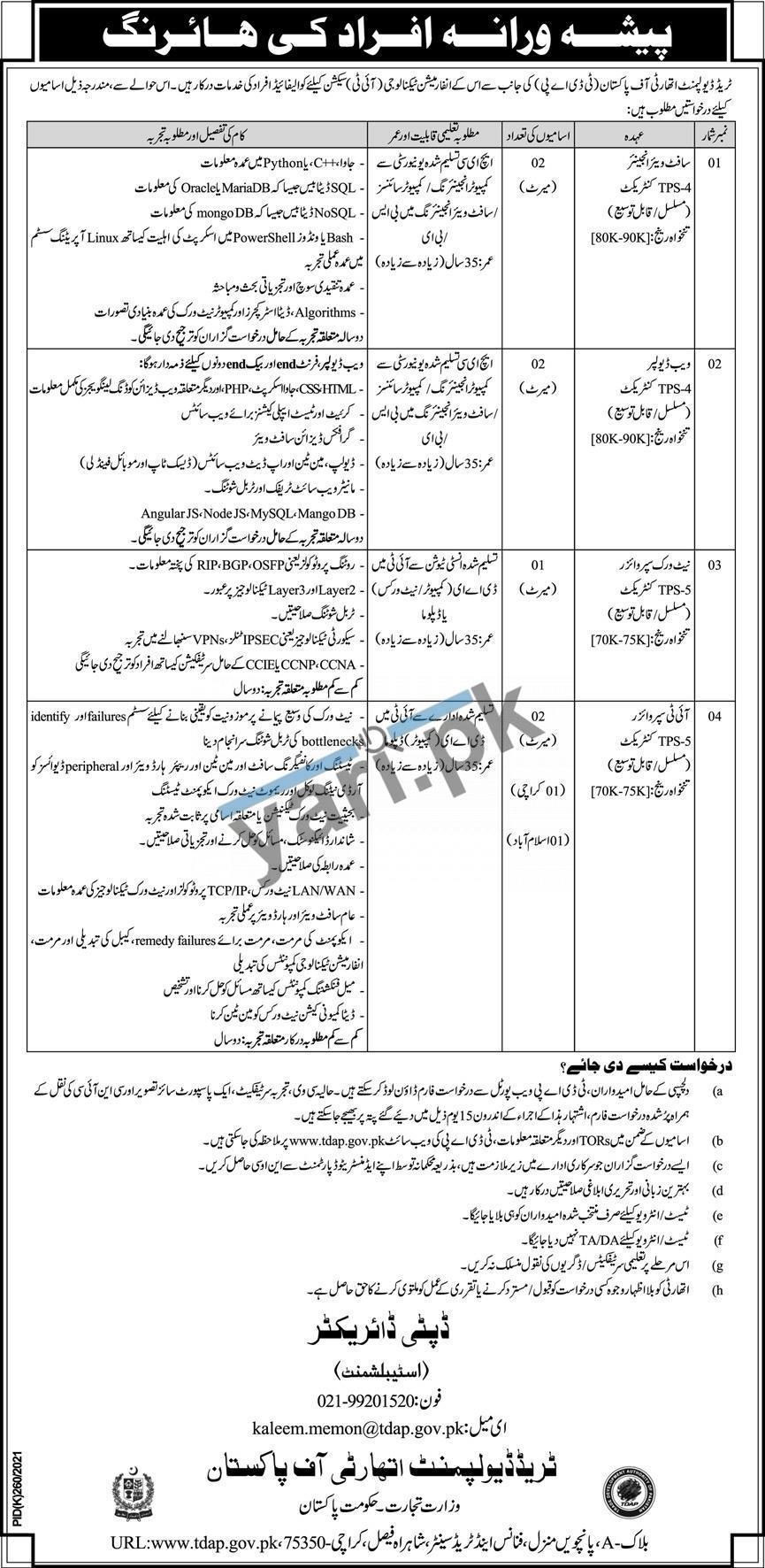 trade-development-authority-of-pakistan-jobs-2021