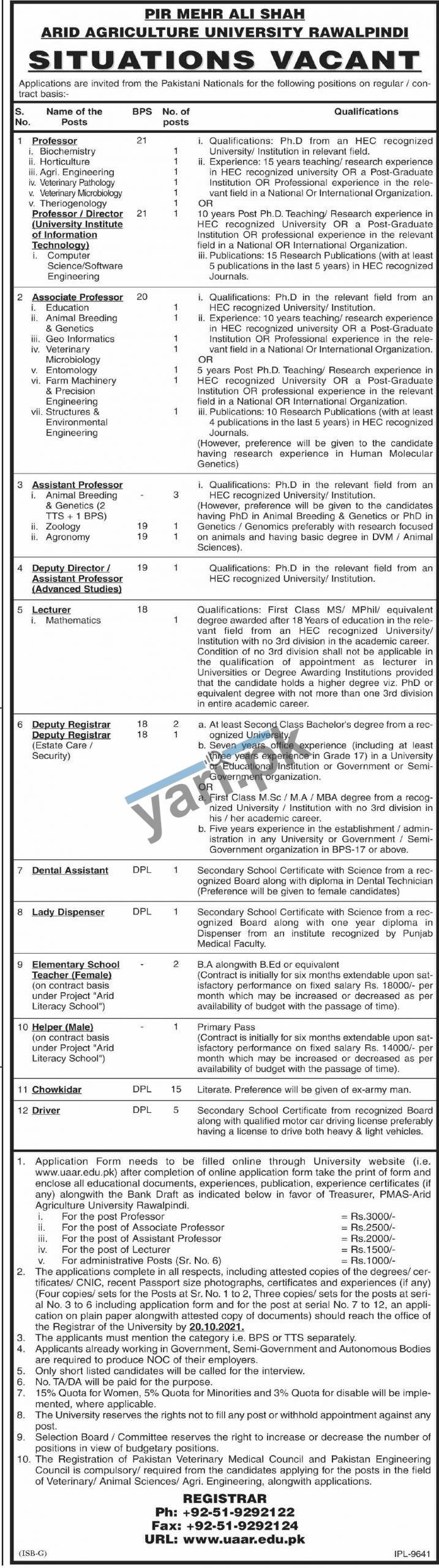 arid-university-jobs-2021-for-dental-assistant